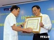 VNA, Hanoi authorities extend coordination