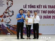 44th UPU letter writing competition kicks off