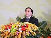 Hanoi holds annual investor meeting 2014