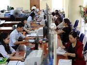 State Bank slashes deposit rate cap
