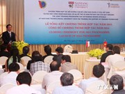Vietnam, Singapore cooperate on training government officials