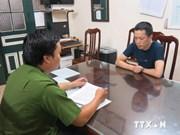 Crime of torture proposed for Criminal Code