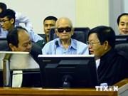 Khmer Rouge court adjourns hearings to next year