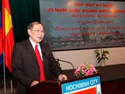 HCM City marks Laos' National Day
