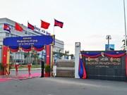 Cho Ray – Phnom Penh hospital to be expanded