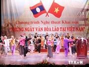 Laos' national art troupe makes fascinating culture week