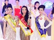 Nguyen Cao Ky Duyen named Miss Vietnam 2014