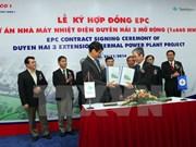 Construction begins on Duyen Hai 3 power plant extension