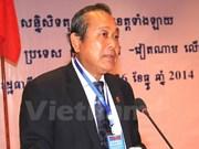 Vietnam, Laos, Cambodia convene court conference