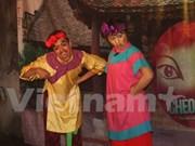 Vietnamese folk music night to be held in Hanoi