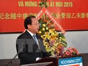 Ho Chi Minh City marks Vietnam-China diplomatic ties