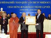Vietnam-Cambodia friendship association turns 40th
