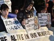 Vietnam condemns barbaric acts