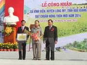 PM urges rural growth plan through 2020