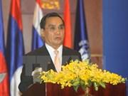Lao Prime Minister begins visit to Japan