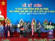 Buon Ma Thuot Victory marked