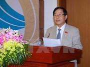 Agenda announced for international parliamentary meeting