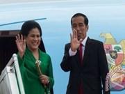 China, Indonesia strengthen comprehensive strategic ties