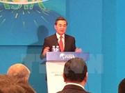 Boao Forum: China stresses ASEAN Community significance