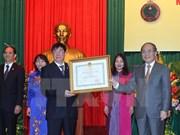 State Treasury receives honourable award