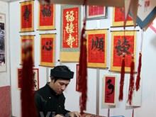 Craft villages gather in Hanoi