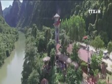 Quang Binh attaches tourism development to heritage protection