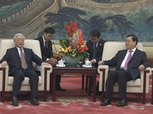 Party leader meets with top Chinese legislator
