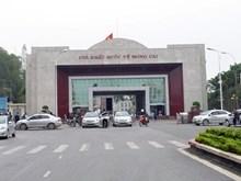 Border gate streamlines customs clearance for farm produce