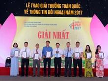 External information service honours best works on June 14