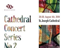Cathedral Concert brings chamber music closer to audience