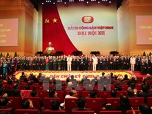 The 12th Party Central Committee makes debut