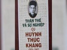 Patriot's birth anniversary celebrated in Quang Nam