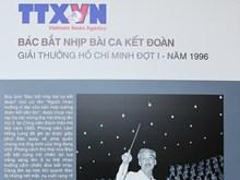 Prize-winning photos of VNA