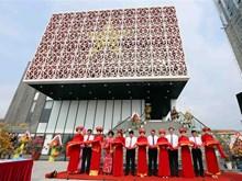 Hoang Sa exhibition centre put into operation in Da Nang