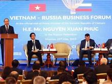 PM attends Vietnam - Russia Business Forum