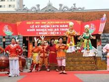 Anniversary of Hai Ba Trung Uprising marked in Hanoi
