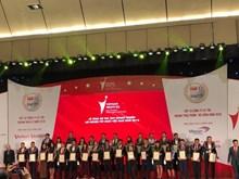 PetroVietnam ranks among 500 largest Vietnamese enterprises