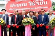 Vietnam, Laos step up museum cooperation