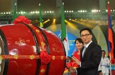 First international Vietnamese martial arts championship opens