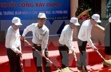 Work starts on kindergarten in Ly Son island