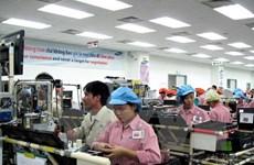 Samsung eyes home appliance factory in Myanmar