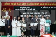 Solutions to Vietnamese language training overseas