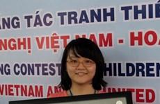 Children's painting contest highlights Vietnam-US friendship