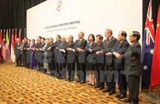 East Asia meeting focuses on regional economic development