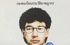 Thailand: Police investigate Turkish connection in Bangkok blast