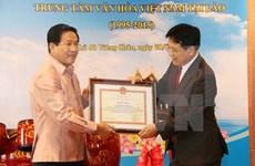 Vietnamese cultural centre in Laos marks 20th anniversary