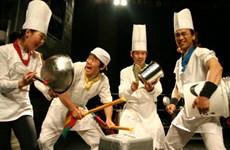 RoK hosts culture, sports exchange with Vietnam