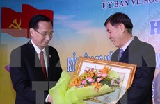 Overseas Vietnamese gather in HCM City to mark National Day