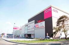 AEON to open first trade centre in Hanoi