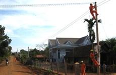 Tay Nguyen strives to enhance rural living standards